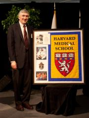 Harvard Medical School Alumni award banner